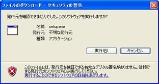 ccs ダウンロード
